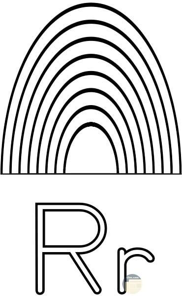 حرف R للتلوين