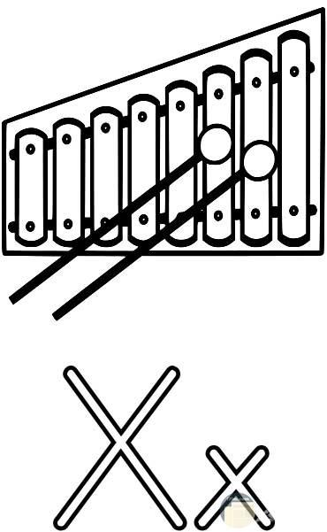 حرف X للتلوين