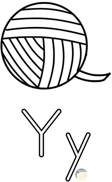 حرف Y للتلوين
