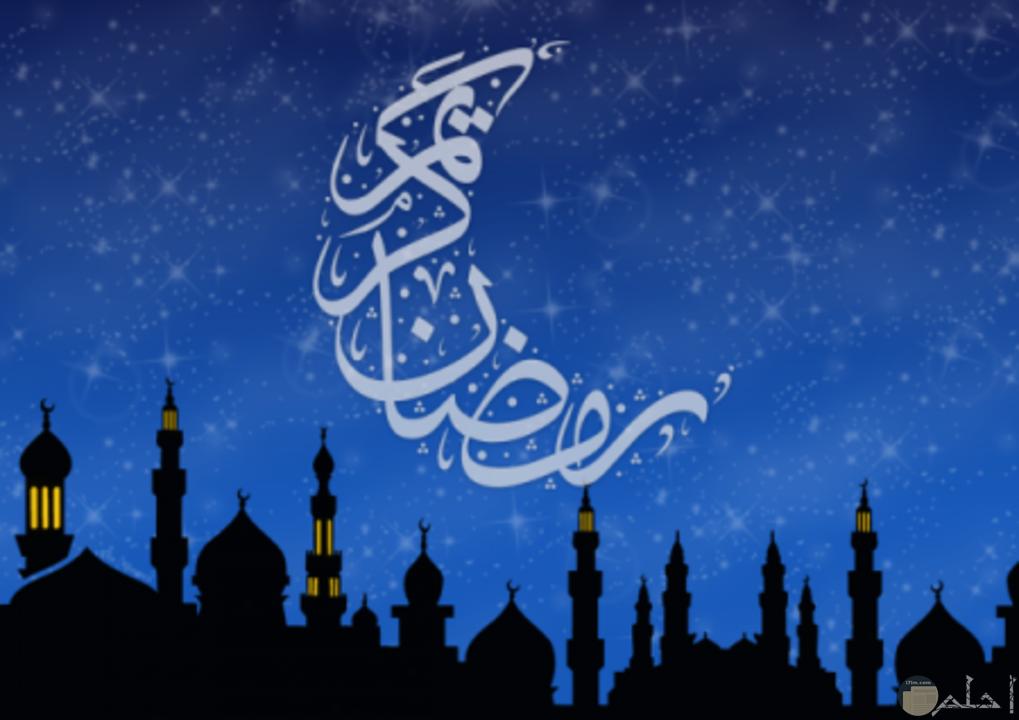 صوره باللون الازرق بهامساجد ورمضان كريم خلفيه