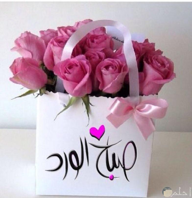 شنطة جميلة بها ورد مكتوب عليها صباح الورد