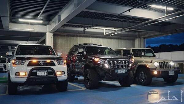 صورة جميلة لثلاث سيارات منهم سيارة تويوتا لاند كروزر برادو باللون الأبيض
