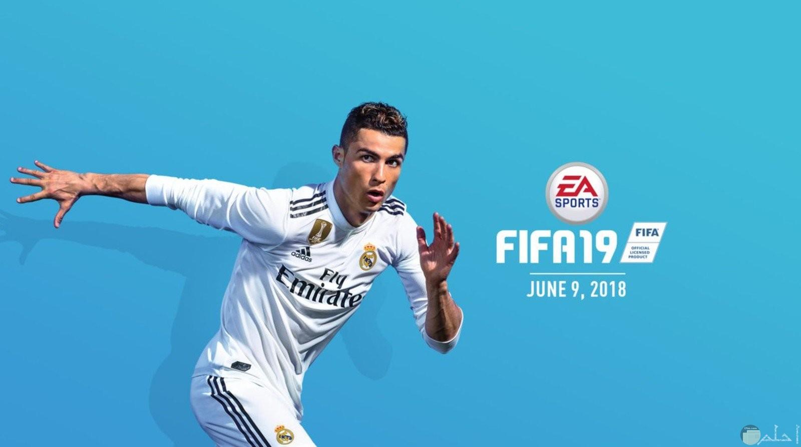 صورة من لعبة فيفا