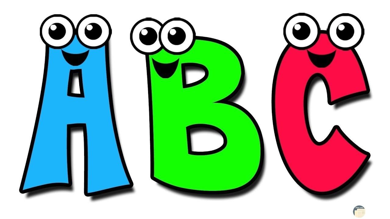 صور حروف انجليزي تعليمية للأطفال