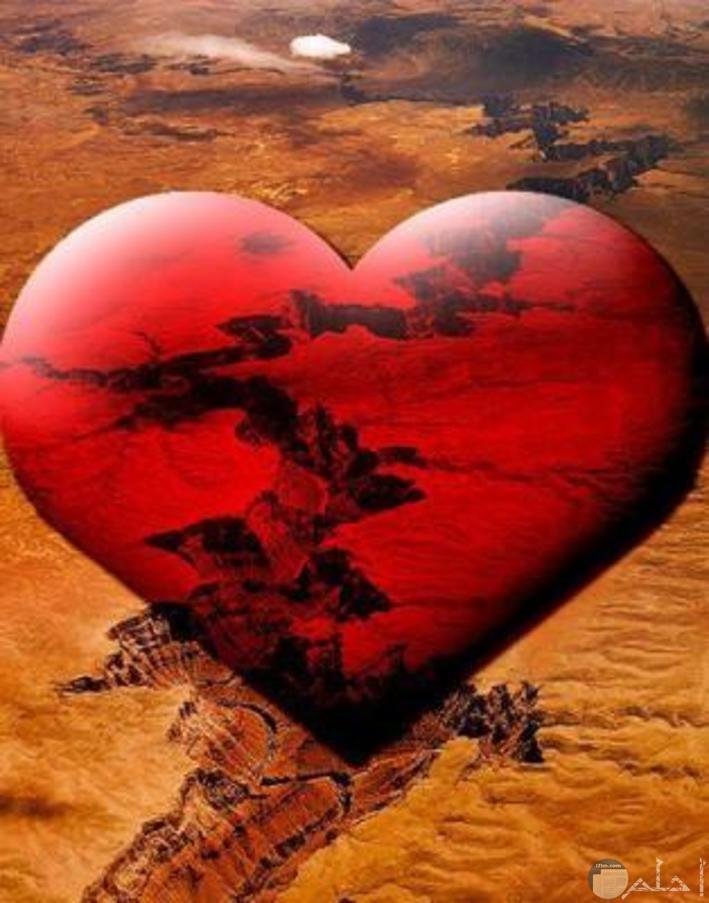 قلب حزين وغيوم