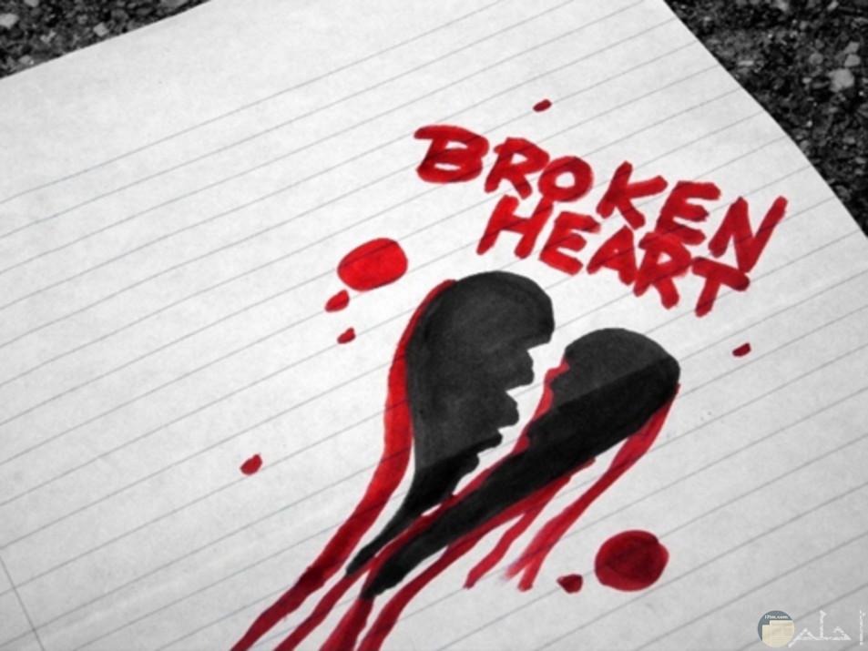 صوره ورقه مرسوم عليها قلب مكسور ومجروح وينزف
