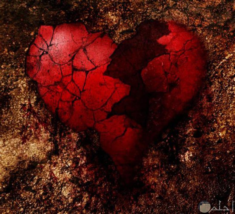 قلب مشروخ عده شروخ ومكسور وحزين