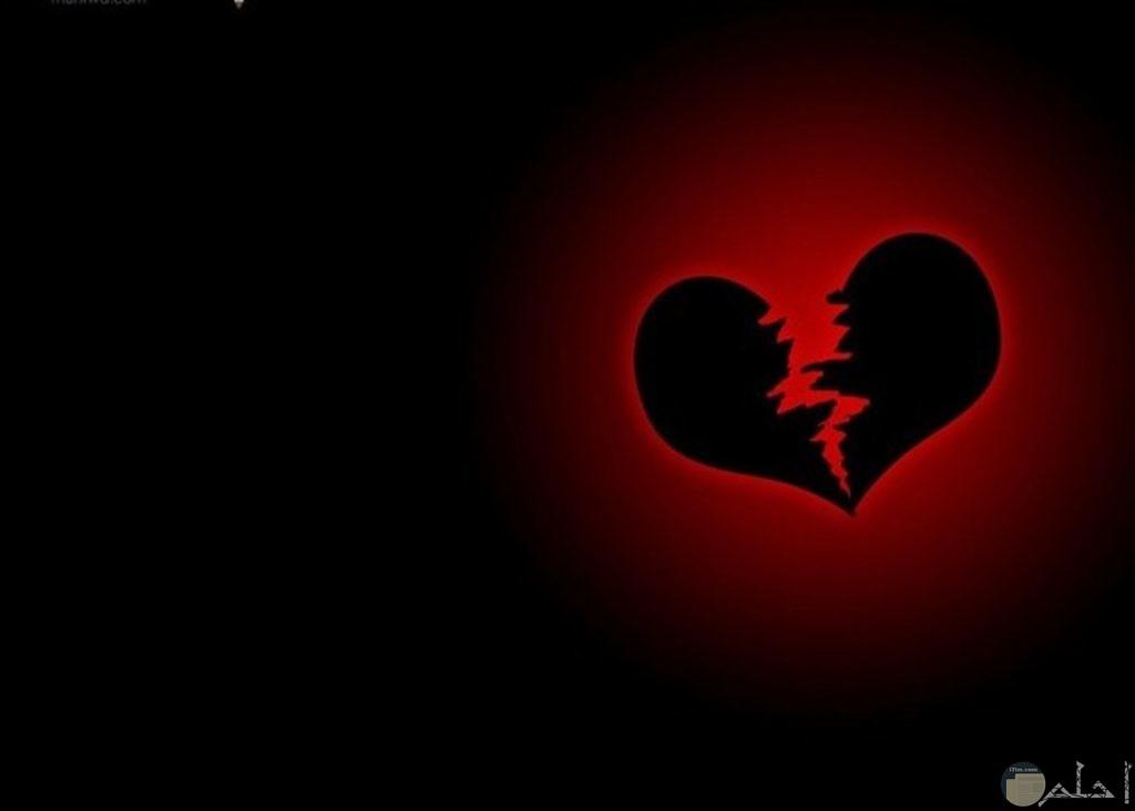 قلب مكسور حزين