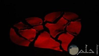 صور قلوب مجروحة حزينة