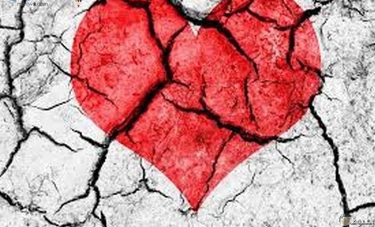 قلب أحمر جريح