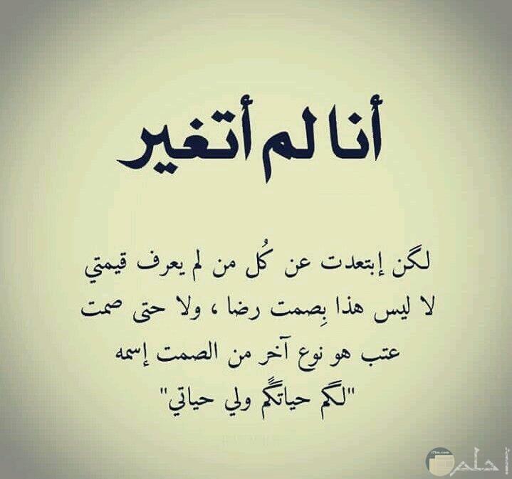 كلمات عتاب حادة