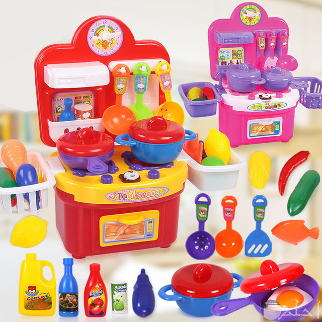 مجموعة أدوات المطبخ كاملة