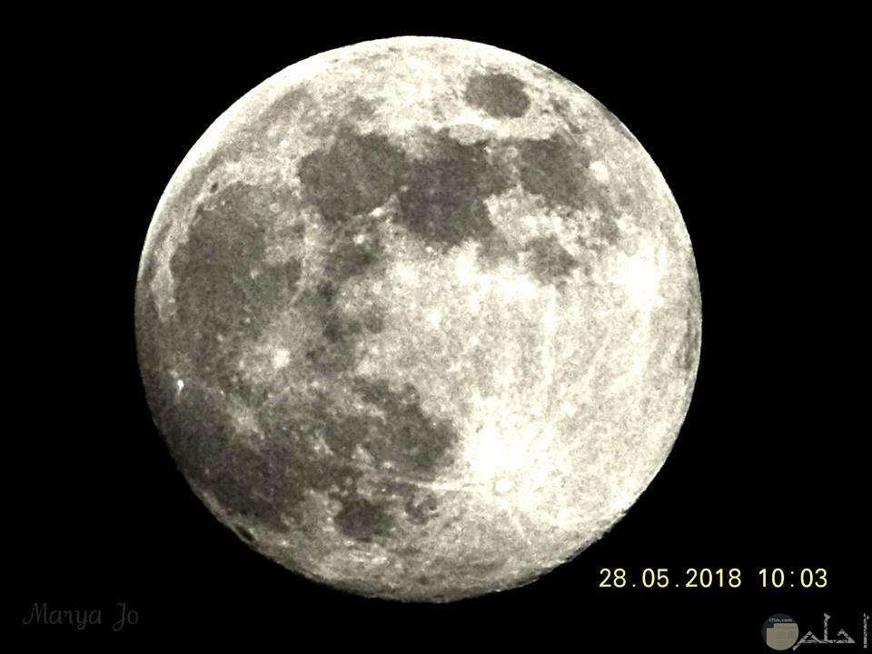 صور لظهور القمر أسود وأبيض نادرة جدا