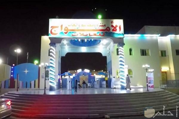 اماكن سياحية في جدة 4
