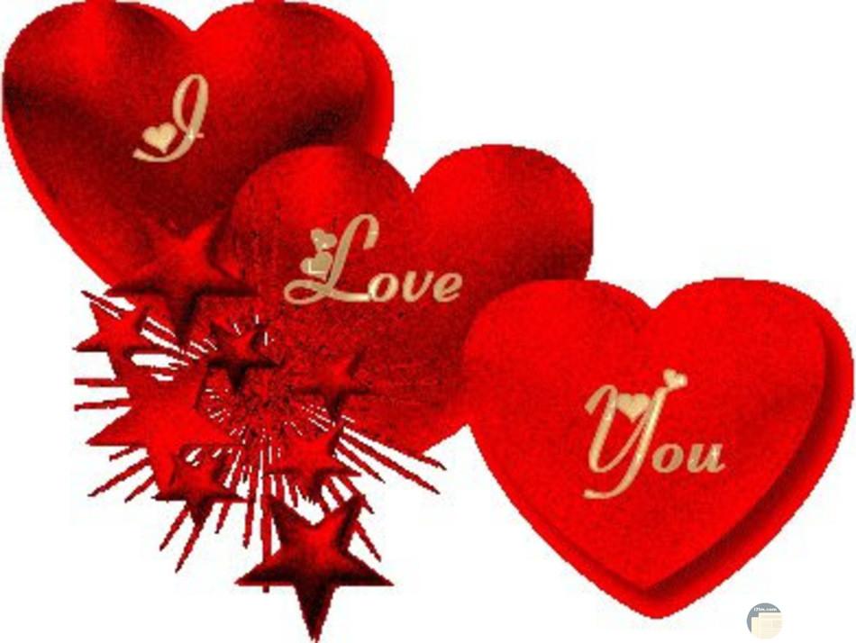 كلمة احبك بالانجليزي علي قلوب حمراء