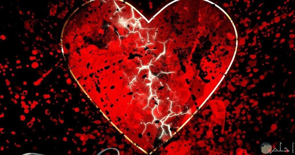 قلب مشروخ حزين