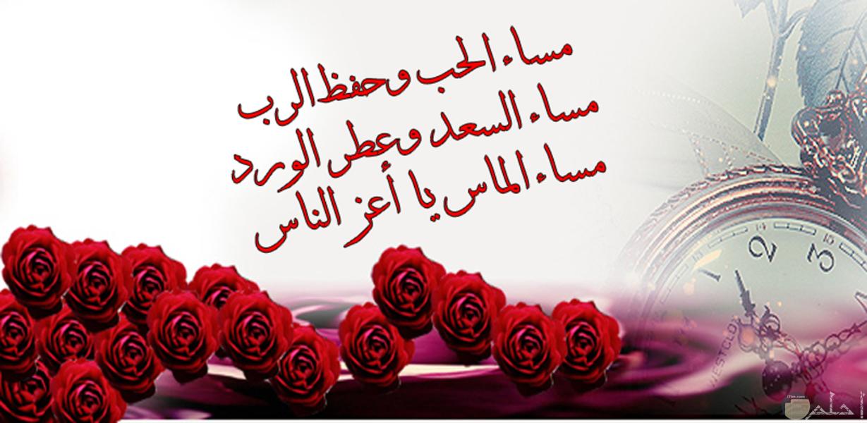 مساءات #مساء الحب وحفظ الرب #مساء السعد وعطر الورد #مساء الماس يا أعز الناس