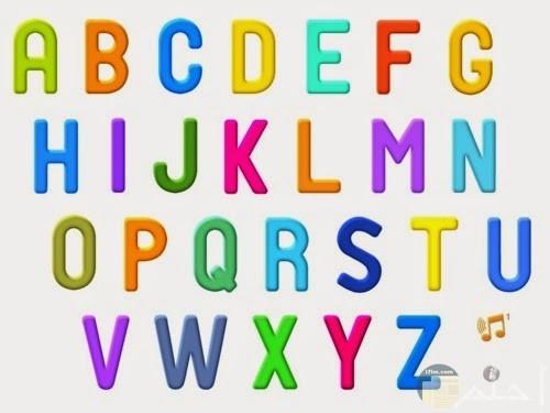 ترتيب الحروف الانجليزية ملونة
