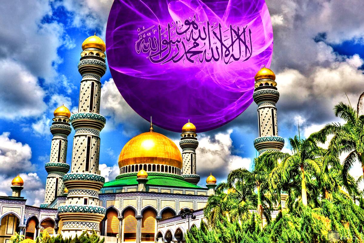 صورة مسجد مع عبارة لا اله الا الله محمدا رسول الله