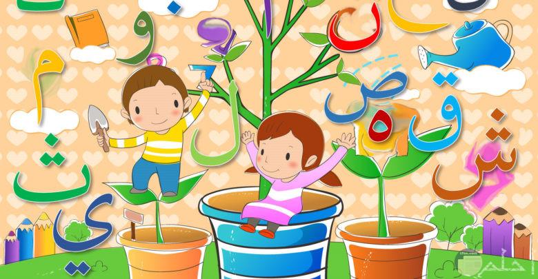 أجمل صور الحروف الملونة للتعليم