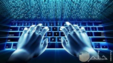صور تكنولوجيا المعلومات