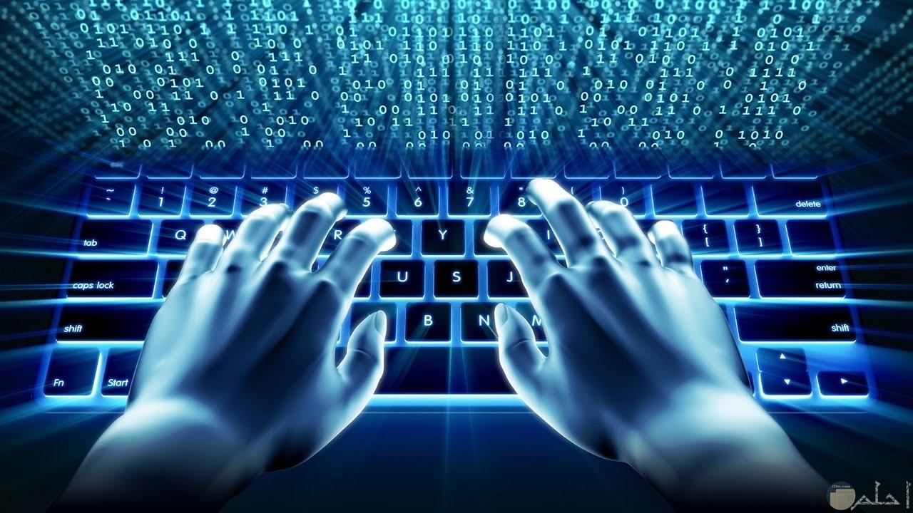 تكنولوجيا المعلومات الرقمية للحاسوب.