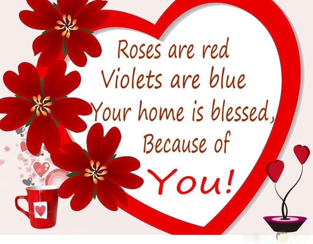 كلمات شعر تعبر عن أنكِ أنتِ أجمل من الورد.