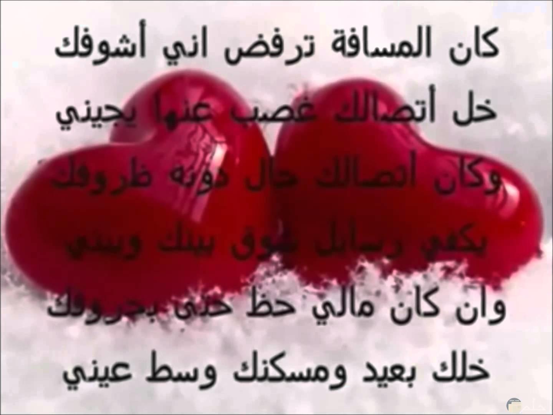 عبارات حب بخلفية قلبين.