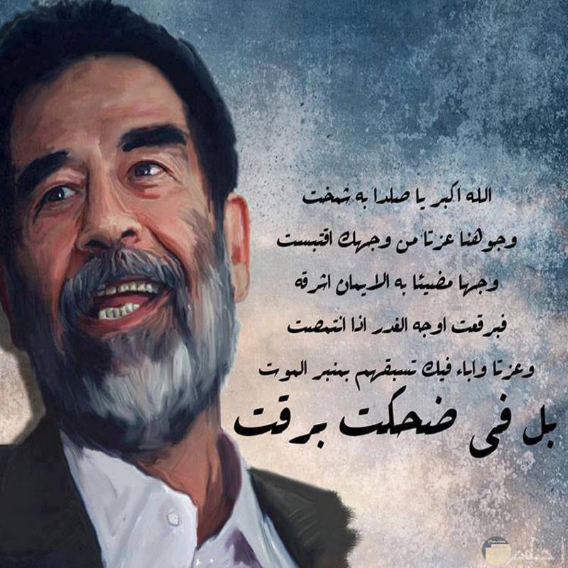 صور عبارات صدام حسين