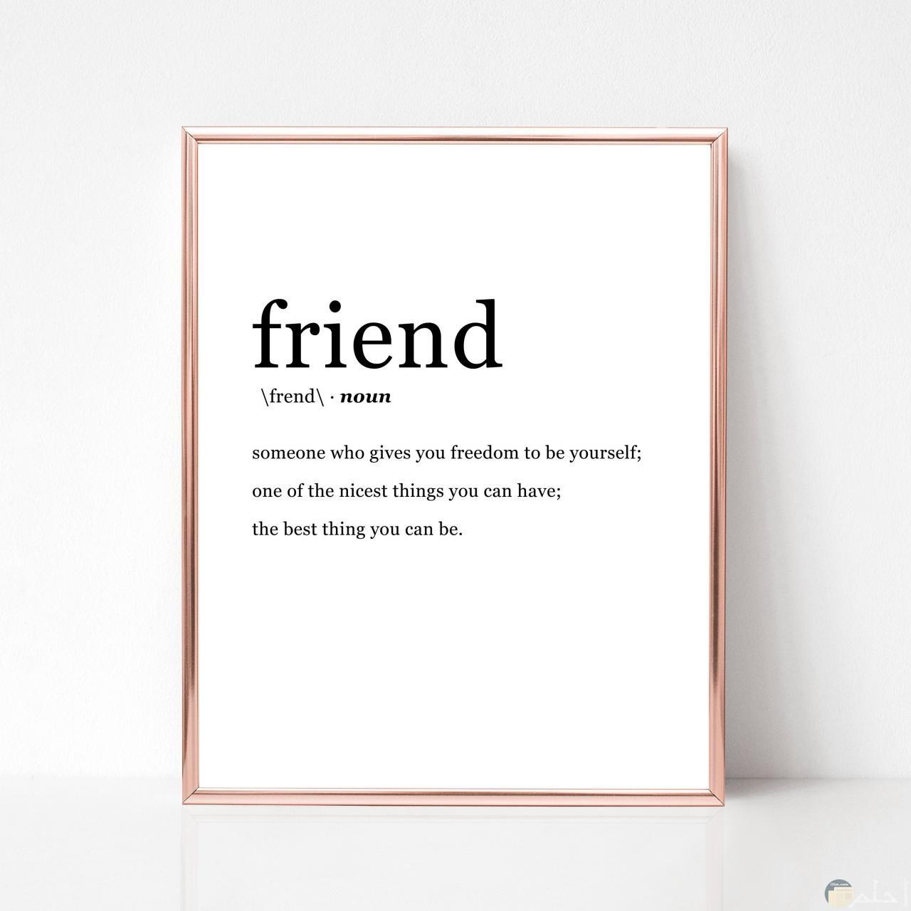 اصدقاء للابد بالانجليزي 13