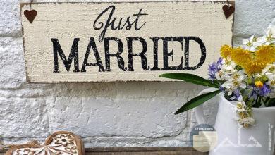 صور مناسبات زواج just Married والخطوبة