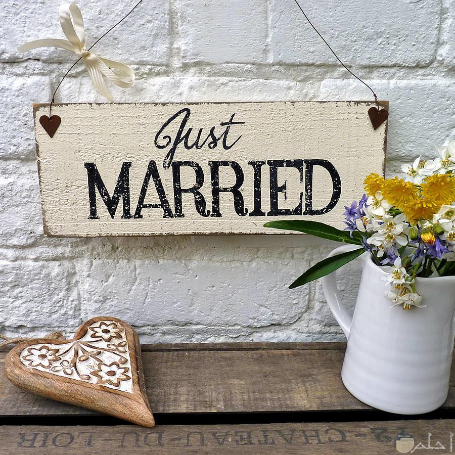 صور مناسبات زواج والخطوبة