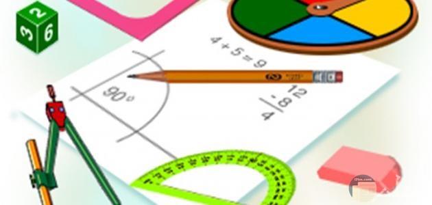 عبارات عن الرياضيات