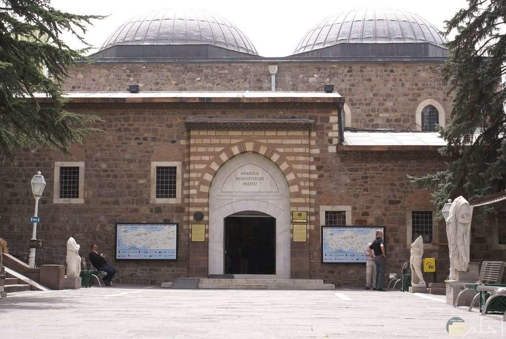 متحف الحضارات الاناضوليه