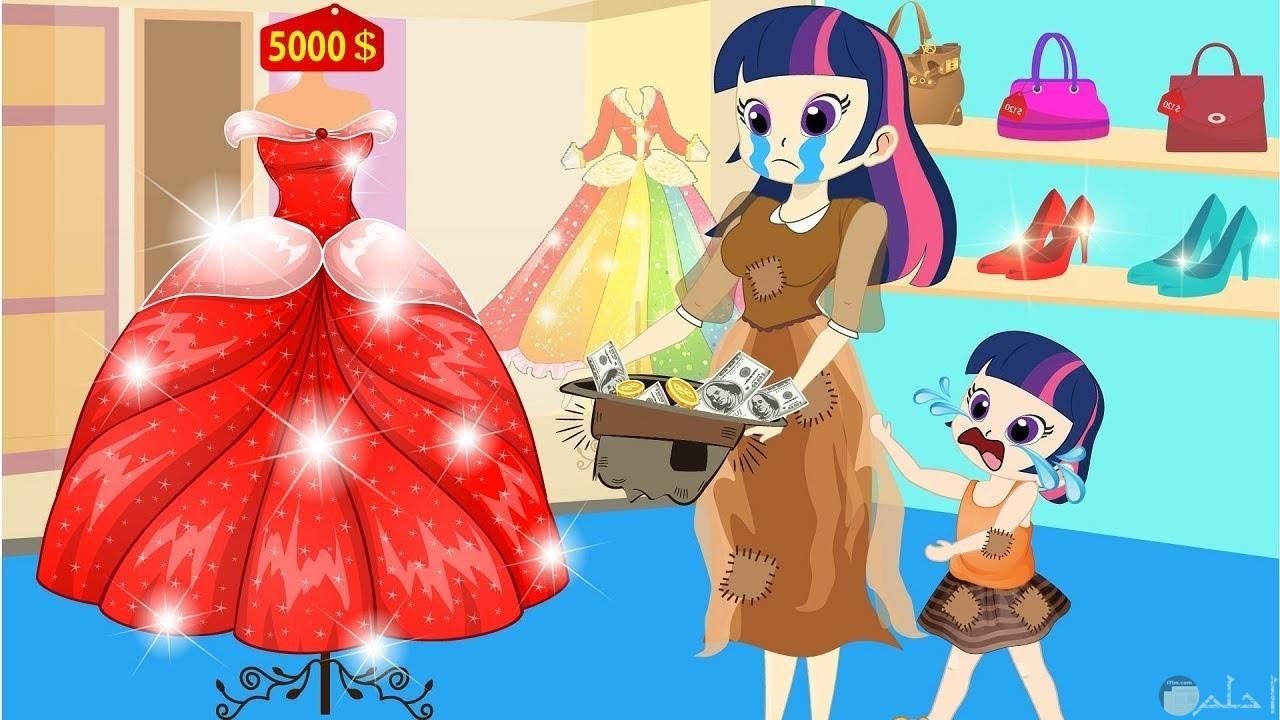 صورة كرتونية مضحكة لفستان غالي الثمن