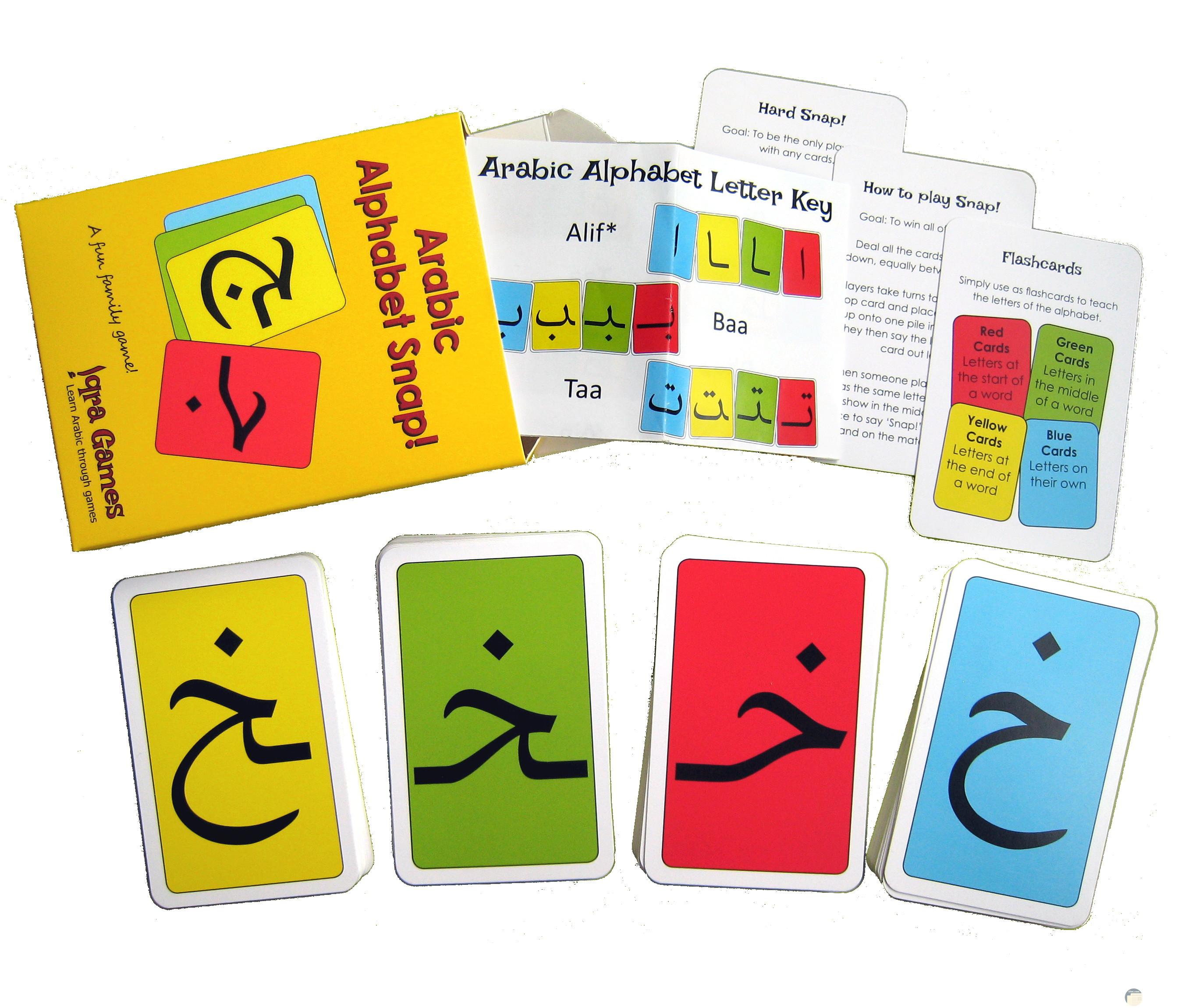 لعبة الحروف العربية على الكروت