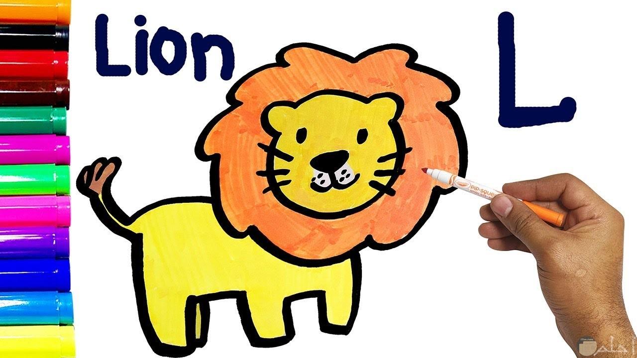 تعليم الحروف الانجليزية للاطفال Lion - L أسد