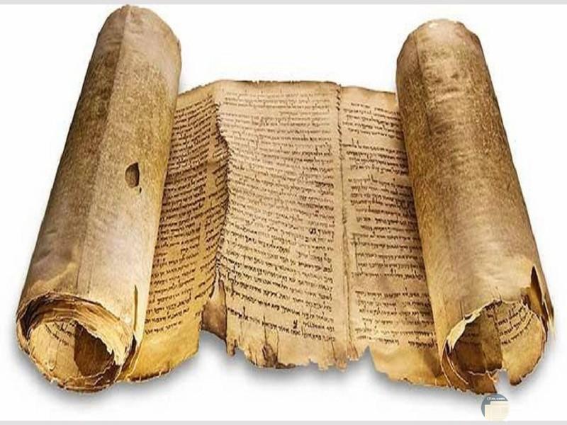 كتاب من قديم الزمن
