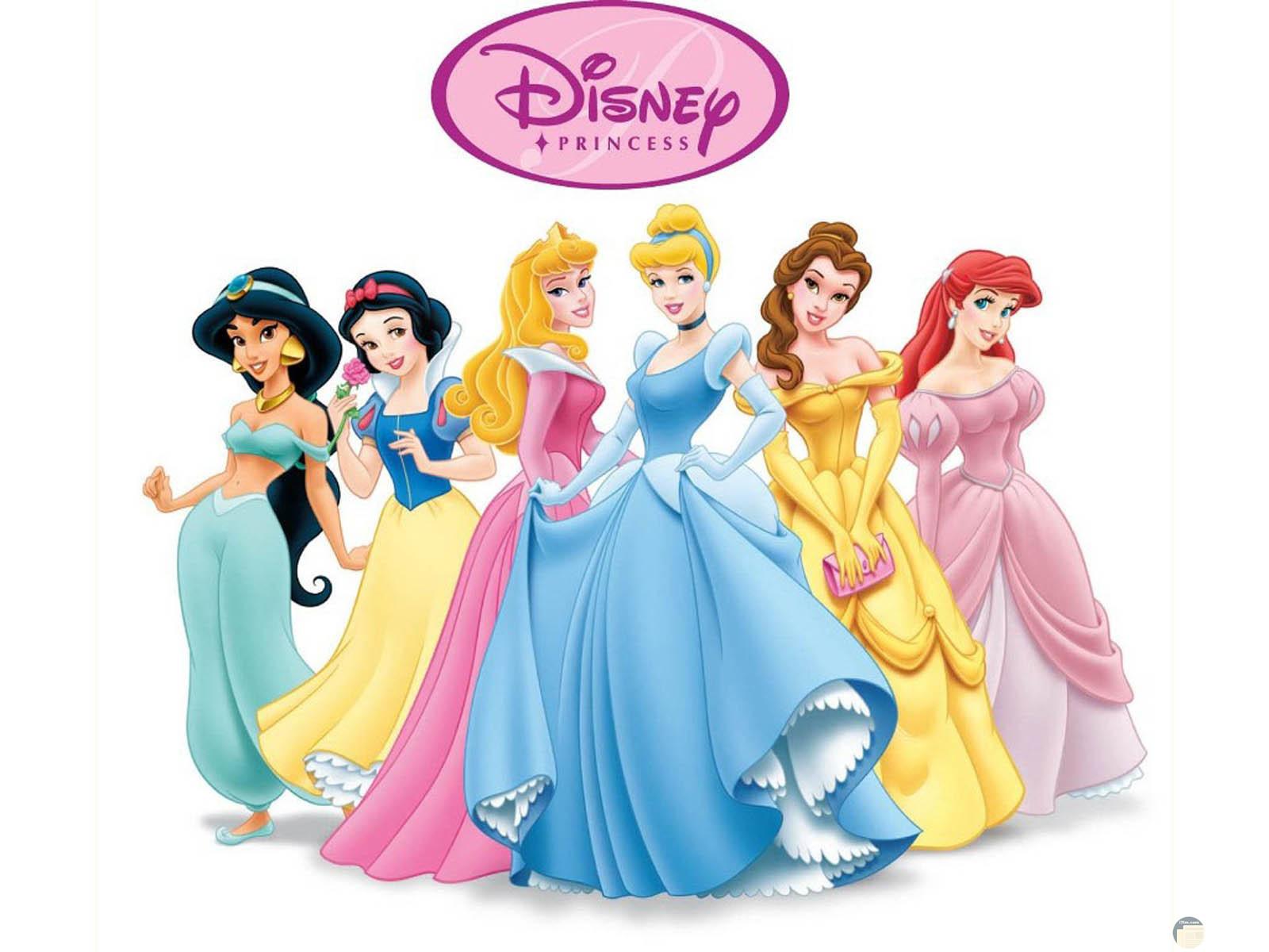 أميرات ديزني - أشهر 6 أميرات.