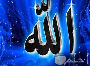خلفيات اسلاميه رائعه