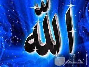 10 خلفيات اسلامية رائعة وأجمل الأدعية والأذكار