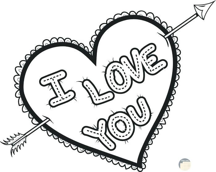 قلب رائع وعبارة I Love you