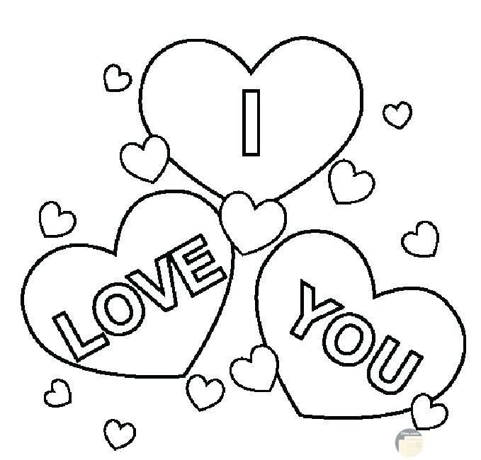 3 قلوب جميلة مكتوب عليهم I Love you