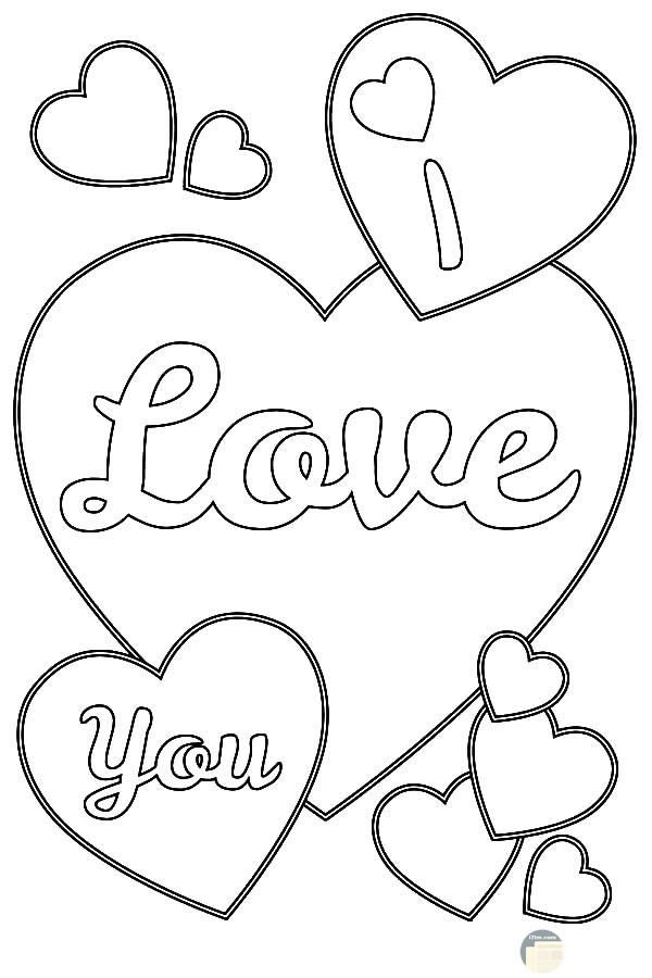 اجمل قلوب الحب و I Love you