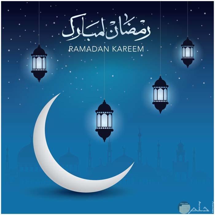خلفية رمضان كريم وفوانيس وهلال