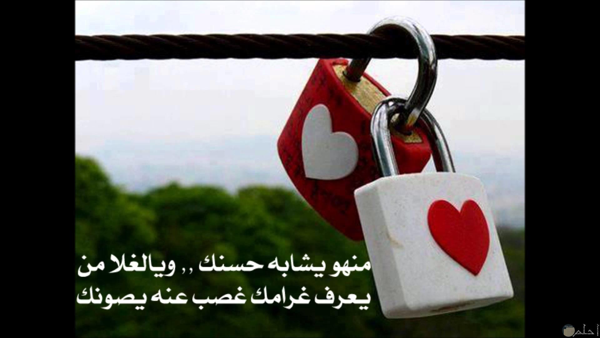 قفل الحب - صورة لأقفال الحب التى توضع في سور الكوبري و ترمز للحب الذي لا يزول مادام القفل مقفول.