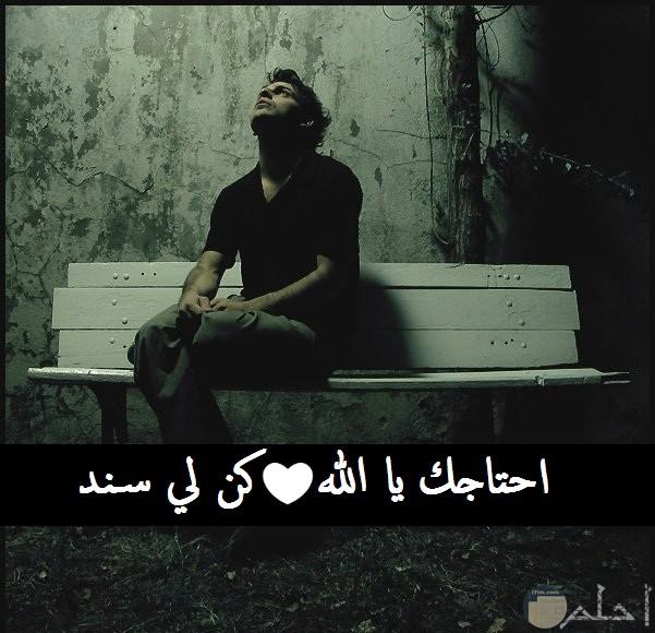 كلمات حزينة في القلب
