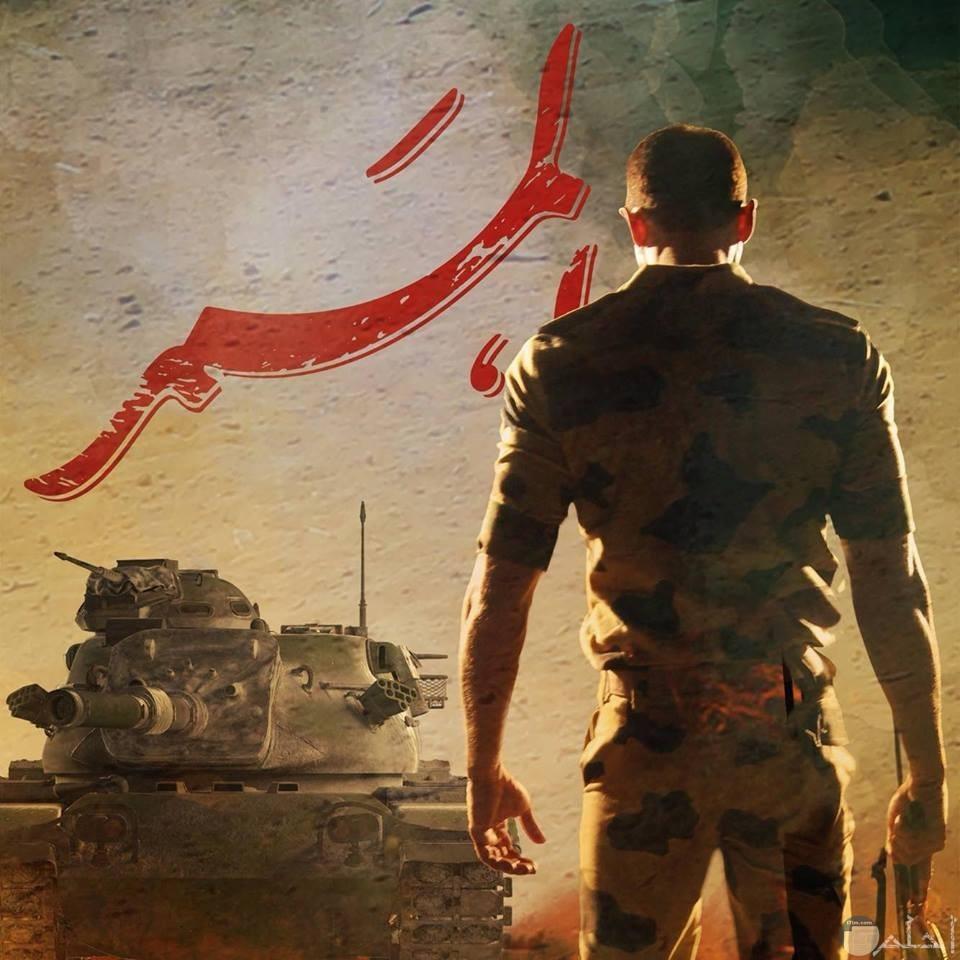 فيلم الممر- أحمد عز.