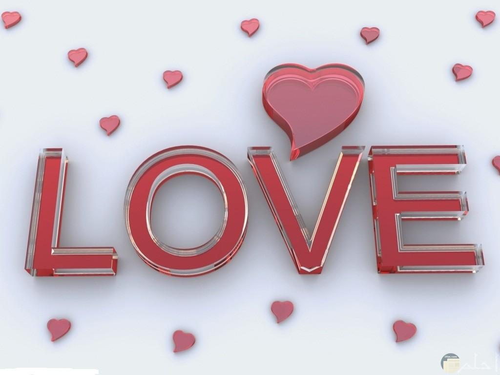 قلوب حب i love you