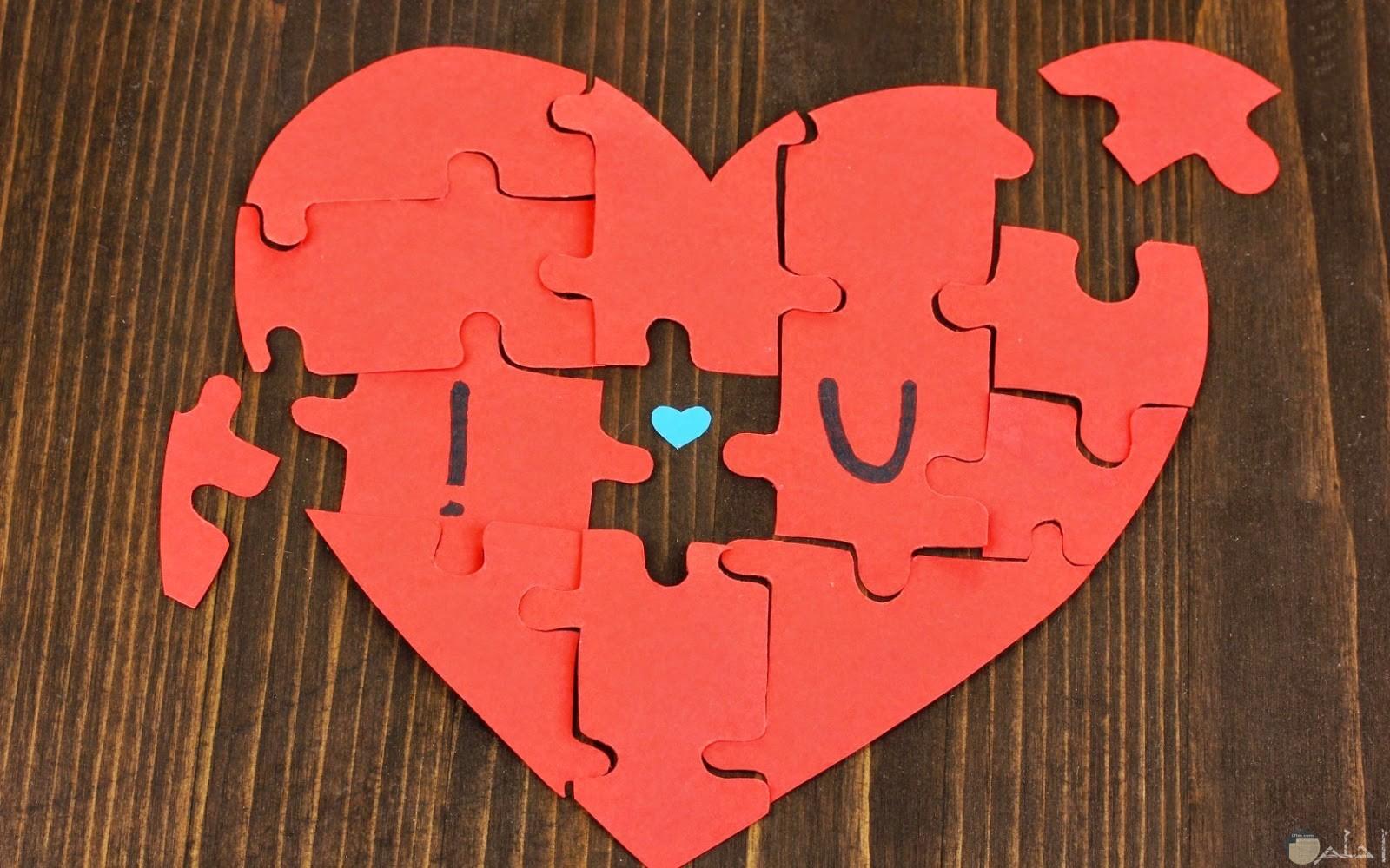 قلب جميل مصنوع من لعبة البازيل.